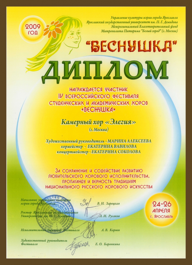 2009_04_2