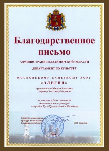2009_05_2