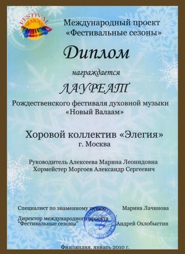 2010_01_1