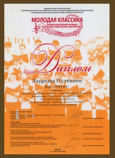 2011_03